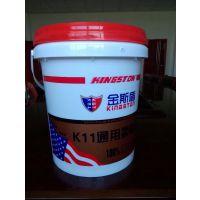 K11通用型防水涂料 安徽省 桐城(市县级代理)招商