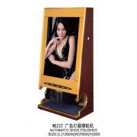 MS222自动感应广告灯箱擦鞋机