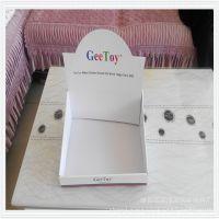 批发玩具盒彩盒服装毛巾包装盒手提袋印刷定制