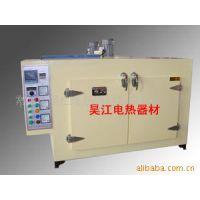 厂商直销不锈钢烘箱、加热烘箱、恒温烘箱、干燥烘箱、工业烘箱