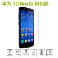 批发华为手机钢化玻璃保护膜 荣耀3C畅玩版 弧边0.25 高清前贴