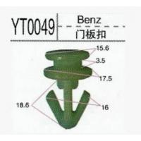 厂家批发塑料卡扣优质通用装饰卡扣门板扣尼龙铆钉汽车配件