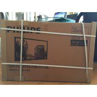 飞利浦(PHILIPS)BDL5530QD 55英寸 全高清数字标牌 广告机