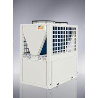 固林耐环保厂家供应 森耐科品牌空气能 高品质空气源生活热水器 商用热泵热水工程 空气能循环机组