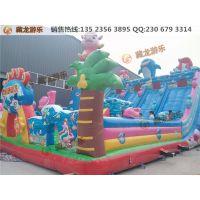 蹦蹦床滑梯,充气蹦蹦床供应商就在河南郑州,广场充气蹦床