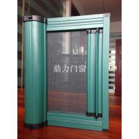 安庆市卷筒式隐形纱窗安装多少钱一米