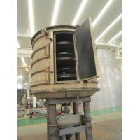 常州力马-连续式转盘式污泥干燥机KJG-90、化工污泥干化系统报价