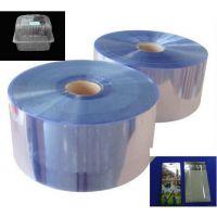 透明药用PVC/PVDC复合吸塑用包装片材