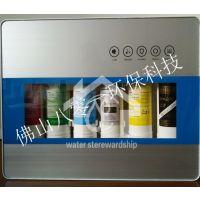 【送货上门】佛山801water家用超滤净水器 销售和安装