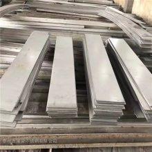 【金聚进】供应SUS304冷轧不锈钢板