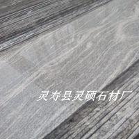 浪淘沙荔枝面/火烧面/台面板 灰色大漠流金石材直销批发灵硕石材