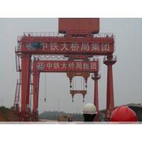 豪力50-450吨提梁机