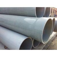 菏泽pvc给水管250现货批发