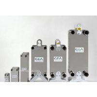 优势销售GEA冷却器-赫尔纳贸易(大连)有限公司