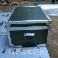 仪器箱定做 带内置拉杆减震eva棉定型军绿色航空箱 北京航空箱定做