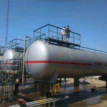 赣州市50立方液化气储罐,100立方液化石油气储罐,20立方残液罐