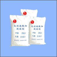 改性超细硫酸钡 改性沉淀硫酸钡 改性硫酸钡