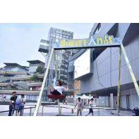 专业提供VR雪山吊桥 天地行 7D电影 卡通展示价格最低