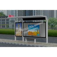 仿古候车亭定制 候车亭厂家批量生产公交站台广告牌