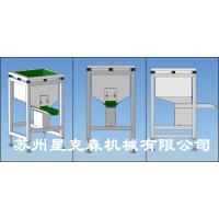 D400-D550型振动料仓丨震动料仓丨振动上料机丨供料机丨加料机,与振动盘配套