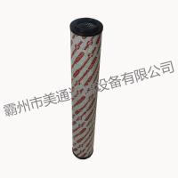 1700R010BN4HC HYDAC 贺德克滤芯