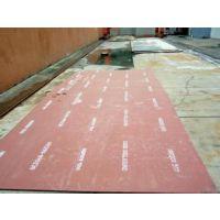 重庆沙坪坝区/耐磨钢板价格