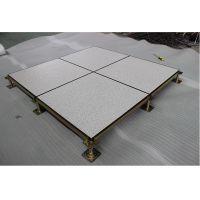 防静电地板 厂标35MM防静电地板 阅览室架空地板 监控室
