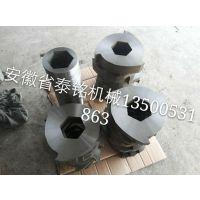 供应安徽Cr6W2Si优质320/110/60双轴撕碎机刀片厂家