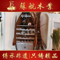 实木船型酒柜 家用船型红酒柜
