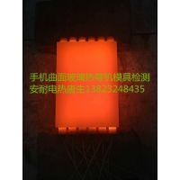 3D玻璃热弯机电热管安耐电热科技