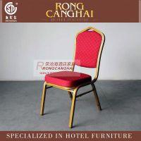 真实在品牌 厂家供应酒店餐饮家具 红色布艺金属宴会铁椅 OB-811