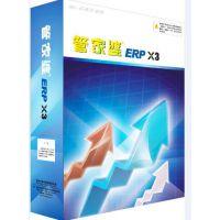 中山管家婆企业办公ERP管理软件
