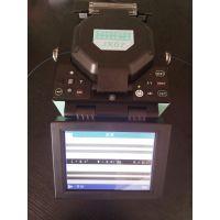 供应多功能光纤熔接机JX07(福建,南平,三明,龙岩)