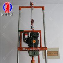 巨匠 小型汽油打井机 浅孔钻机 小型水文地质钻机 70米回转式钻机