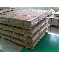 专业生产1060橘皮压花铝板铝卷