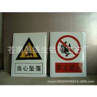 电力警示牌,电力安全标志牌,电力标牌,电力线路牌,电力杆号牌