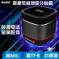 新款无线蓝牙音箱b1000 手机低音炮户外车载免提插卡音响 直销