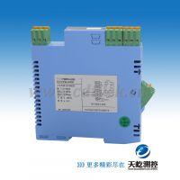 价格面议 TMTY6084重庆宇通1入2出电阻输入变送器隔离器传感器