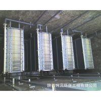 西安小区中水回用,MBR中水处理新技术新工艺