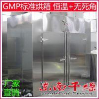 厂家直销:箱式热风循环节能烘干机 食品烘培 果蔬加工设备