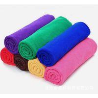 厂家直销30*30纳米吸水超细纤维毛巾 洗车擦车巾 干发巾超低价
