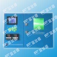 富兰德FDS-1601石油产品紫外光安定性测定仪、国内优质品牌
