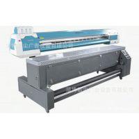 数码印花加工热升华热转印设备,幅宽2.2米数码印花机