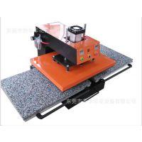 供应滑式70*90气动双工位印花机 气压印花机 气压烫设备 热压印机