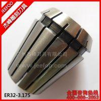 (总链接)ER32,ER40雕刻机夹头|刀具|高精度弹性筒夹电脑锣索咀