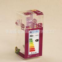 高档透明塑料包装盒 PVC彩盒 吸塑包装PVC盒定做 品质保证