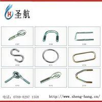 不锈钢S形圈、不锈钢吊环、S形挂钩、S形弯钩、S型挂钩、S型弯钩