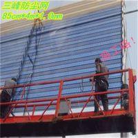 天津港口防风抑尘网 电厂挡风板 15369909140