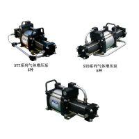 气动高压打压泵  气体增压泵  高压气体加压泵  各种气体增压