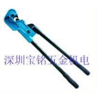 原装台湾进口VTC-100端子压线钳